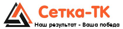 Магазин металлической и пластиковой сетки - Сетка ТК
